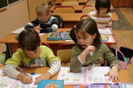Ребёнок и его готовность к школе