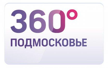 Новости 360 Химки