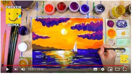 Видео урок рисования для детей от 5 лет