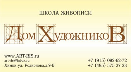 КУПОН №2571 СКИДКА -5%